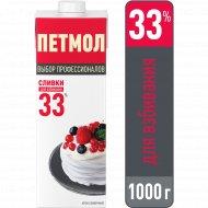 Сливки для взбивания «Петмол» 33%, 1 кг.