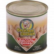 Фасоль белая «Весёлые овощи» 420 г.