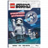 Книга «Star Wars. Приключения штурмовика» + фигурка пилота-штурмовика.