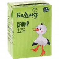 Кефир «Беллакт» для детского питания, 3.2%, 207 г