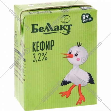 Кефир «Беллакт» для детского питания, 3.2%, 207 г.