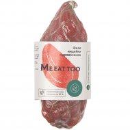 Мясной продукт «Филе индейки рождественское» сыровяленый, 1 кг., фасовка 0.3-0.5 кг