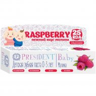 Зубная паста «President Baby»со вкусом малины без фтора, 30 мл.