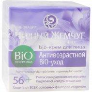 Крем «Черный жемчуг» антивозрастной bio-уход 56 +, 50 мл.