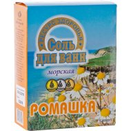 Соль для ванн морская, ромашка 600 г.
