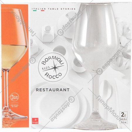 Набор бокалов «Restaurant» 2 штуки.