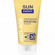 Крем для лица «Sun Energy» солнцезащитный, SPF 30, 50 мл.