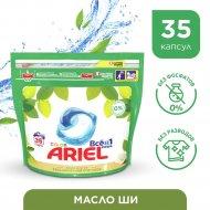 Капсулы для стирки «Ariel» Все в 1 PODs, с ароматом масла ши, 35 шт