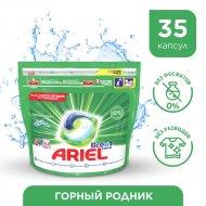 Капсулы «Ariel» Liquid Capsules, горный родник, 35х25.2 г.