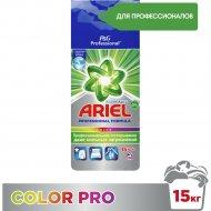 Стиральный порошок «Ariel» Expert Color, автомат, 15 кг.