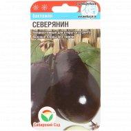 Семена баклажана «Северянин» 20 шт.