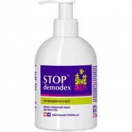 Мыло для лица и тела «Stop demodex» 270 мл.