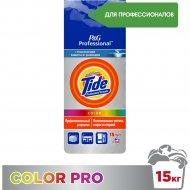 Стиральный порошок «Tide» Expert Color, 15 кг.