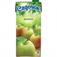 Нектар «Садочок» яблочный, 950 мл.