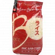 Рис шлифованный «Фушигон» для суши, 450 г.