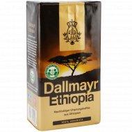 Кофе молотый «Dallmayr» Ethiopia, 500 г.