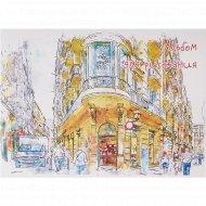 Альбом для рисования «Улицы города» 205х290 мм, 40 листов