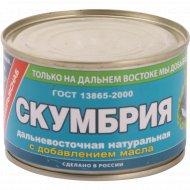 Консервы рыбные «Скумбрия» дальневосточная, натуральная, 250 г.