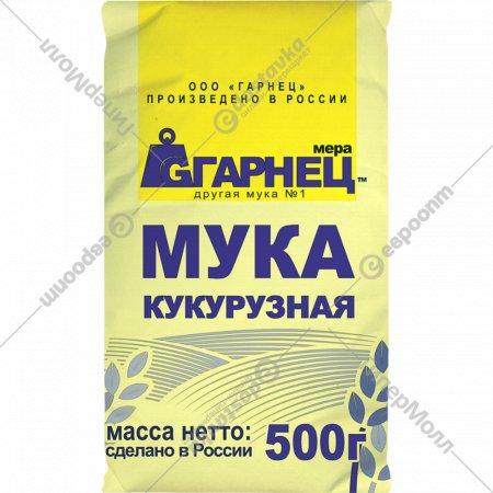 Мука кукурузная «Гарнец» 500 г.