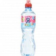 Вода питьевая «Я родился» негазированная, 0.5 л.
