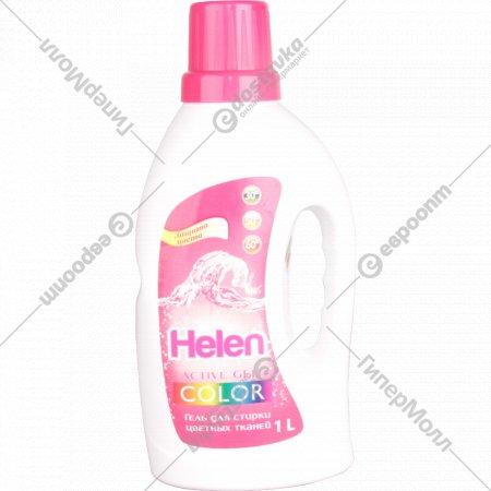 Жидкое моющее средство «Helen» для цветного белья, 1 л.
