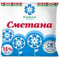 Сметана «Витебское молоко» 15%, 400 г.
