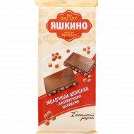 Шоколад молочный «Яшкино» бисквитные шарики, 85 г.