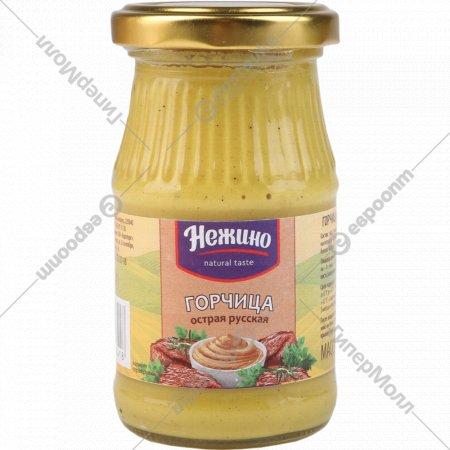 Горчица русская «Нежино» острая, 160 г.