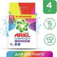 Стиральный порошок «Ariel» color, автомат, 4 кг.