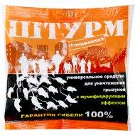 Зерно от грызунов «Штурм» 100 г.