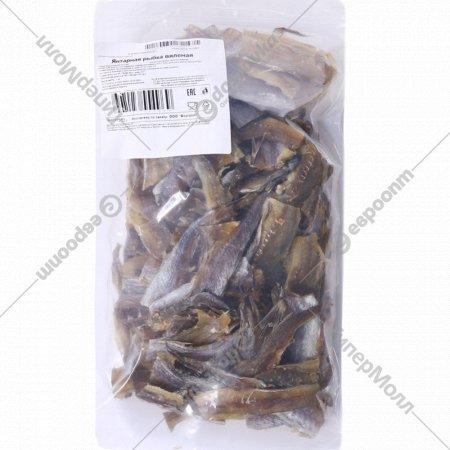 Рыба янтарная «Путассу» вяленая, 1 кг., фасовка 0.15-0.25 кг