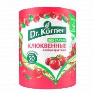Хлебцы хрустящие «Dr. Korner» Злаковый коктейль клюквенный, 100 г.