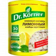 Хлебцы хрустящие «Злаковый коктейль» лимонный 100 г.