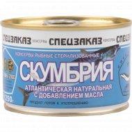 Рыбные консервы «Скумбрия» Атлантическая, 250 г.