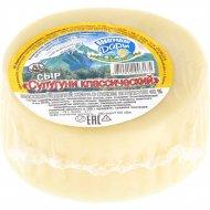 Сыр «Сулугуни классический» в вакуумной упаковке 40 %, 1 кг., фасовка 0.45-0.55 кг