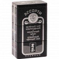 Чай зеленый «Ассорти №1» 90 г