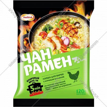 Лапша «Чан Рамен» со вкусом курицы, 120г.