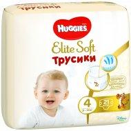 Трусики детские «Huggies» размер 4, 9-14 кг, 21 шт