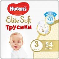 Трусики-подгузники детские «Huggies» 6-11 кг, 54 шт.
