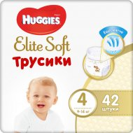 Трусики-подгузники детские «Huggies» 9-14 кг, 42 шт.