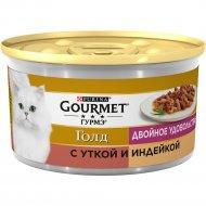 Корм для кошек «Gourmet« с уткой и индейкой 85 г.
