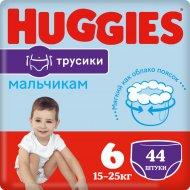 Трусики для мальчиков «Huggies» размер 6, 16-22 кг, 44 шт.