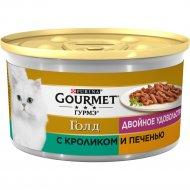 Корм для кошек «Gourmet Gold» с кроликом и печенью, 85 г.