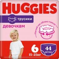 Трусики для девочек «Huggies» размер 6, 16-22 кг, 44 шт.