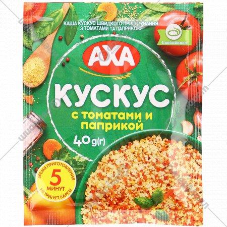Каша кускус «Аха» с томатами и паприкой, 40 г.