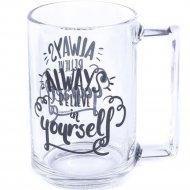 Чашка «Luminarc» A La Bonne Heure Vibes 320 мл, N7785