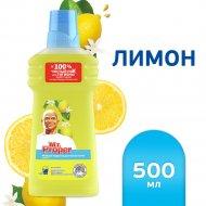 Средство моющее «Mr.Proper» классический лимон, 500 мл.