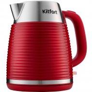 Электрочайник «Kitfort» КТ-695-2