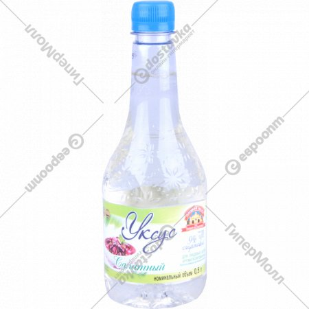 Уксус спиртовой «Салатный» ароматизированный 9%, 0.5 л.