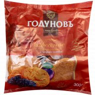 Печенье овсяное «Полесяночка» с черносливом, 300 г.
